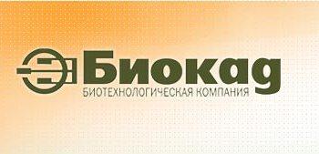компания ЗАО БИОКАД - head.jpg
