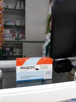 Вывод из запоя, лечение запоя, прекращение запоя - IMG-20190701-WA0003.jpg
