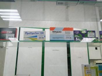 Лекарство от алкоголизма - где купить колме, колме купить в аптеке, колме лечение, колме анплоги.jpeg