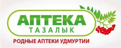 Фармацевты г. Ижевск - Аптека Тазалык_лого.JPG
